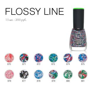 Flossy-Line