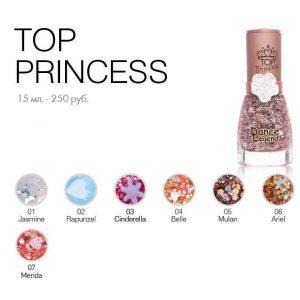 Top-Princess-600x600