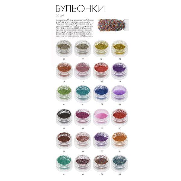 bulionki-600x600