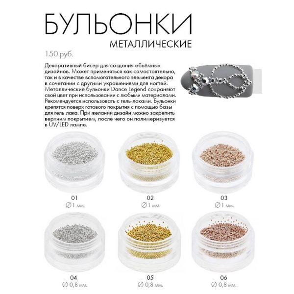 bulionki-metall-600x600