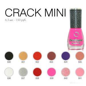 crack-mini-600x600