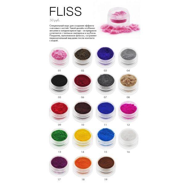fliss-600x600