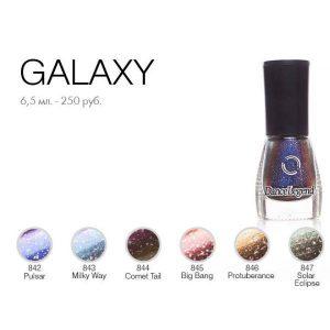galaxy-600x600