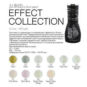 gel-laki-effect-600x600