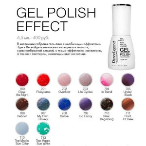 gel-laki-gel-polish-effect-600x600