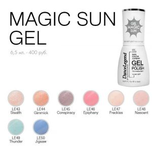 gel-laki-magic-sun-gel-600x600