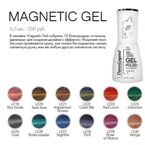 gel-laki-magnetic-gel-600x600