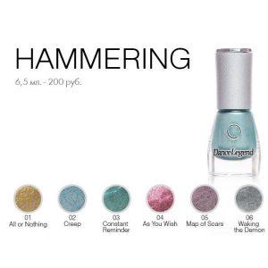 hammering-600x600