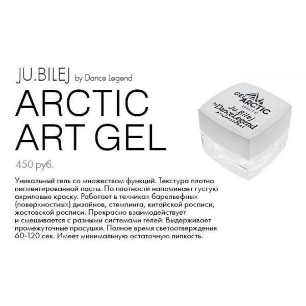 jubilej-gel-laki-arctic-art-gel-600x600