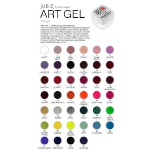jubilej-gel-laki-art-gel-600x600