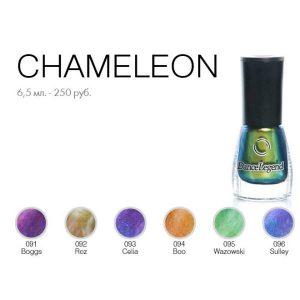 laki-chameleon-600x600