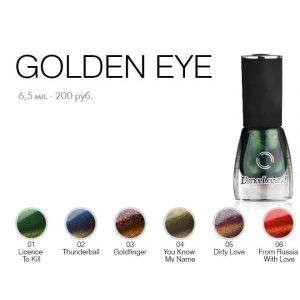 laki-golden-eye-600x600