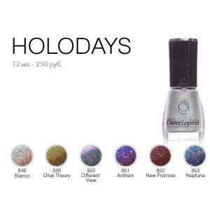 laki-holidays-600x600