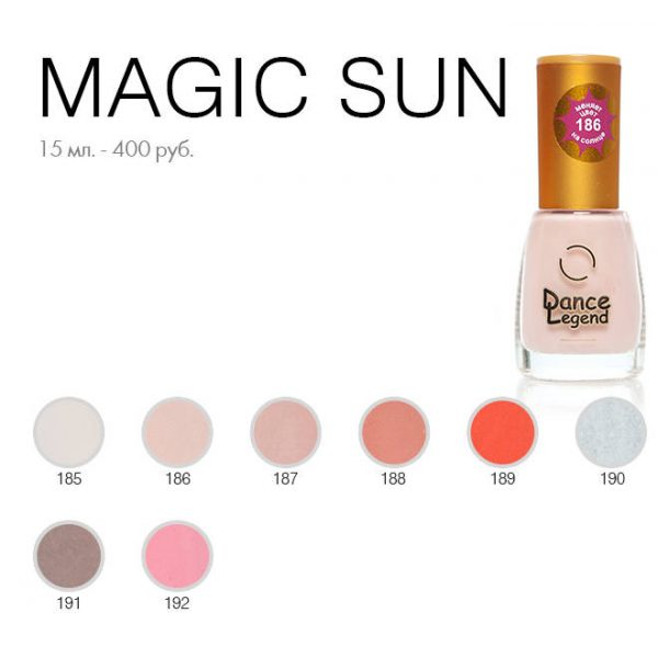 laki-magic-sun-600x600