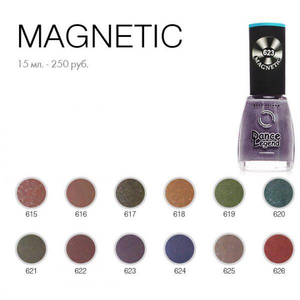 laki-magnetic-600x600