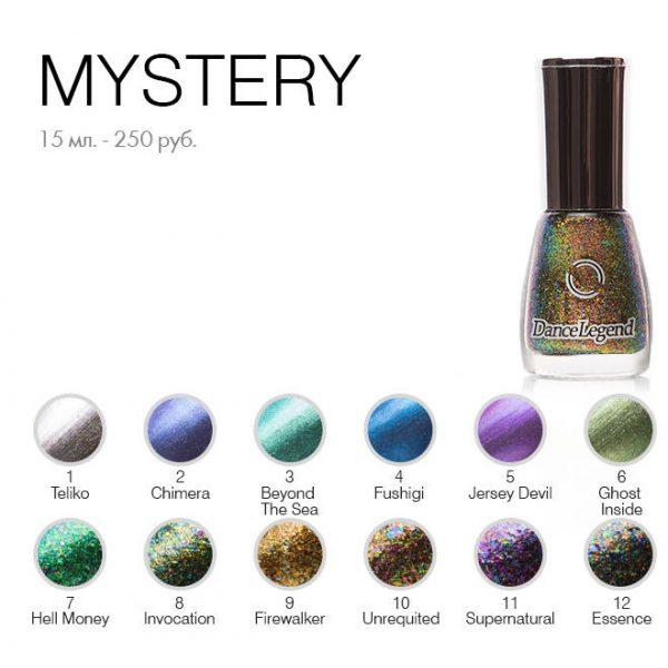 laki-mystery-600x600