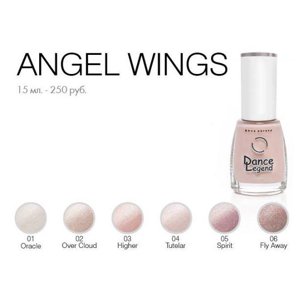 laki-prochie-angel-wings-600x600