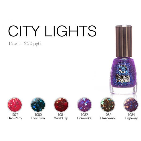 laki-prochie-city-lights-600x600