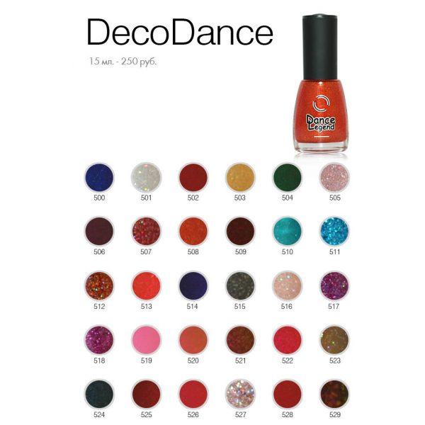laki-prochie-decodance-600x600