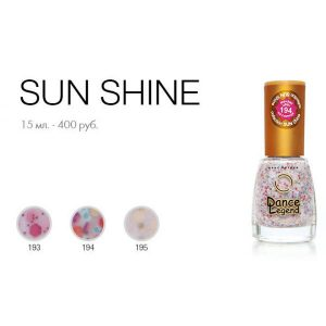 laki-sun-shine-600x600
