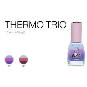 laki-termo-trio-600x600