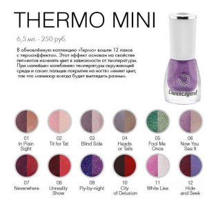 laki-thermo-mini-600x600