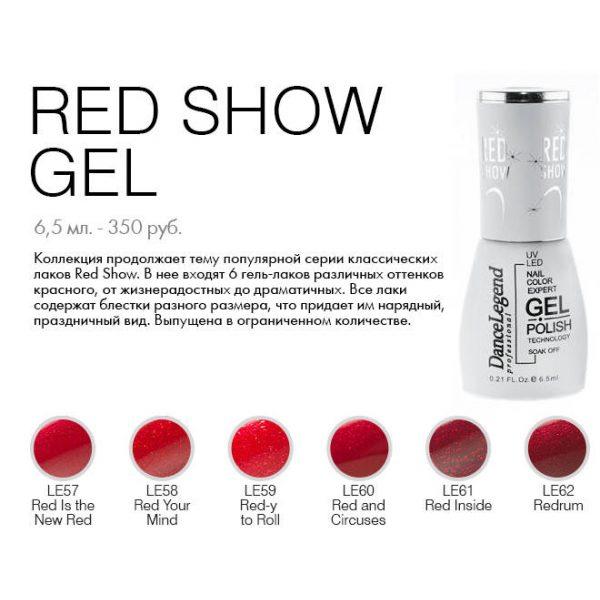 lim-koll-gel-laki-red-show-gel-600x600
