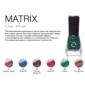 matrix-600x600