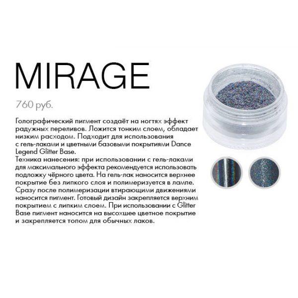 mirage-600x600