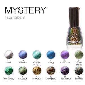 mystery-600x600