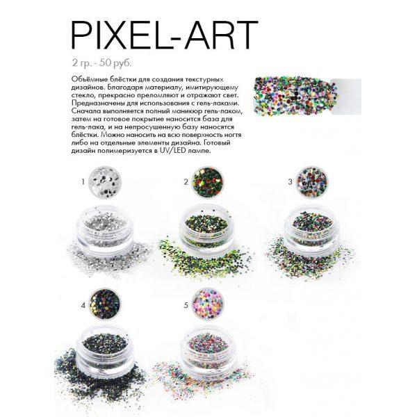 pixel-art-600x600