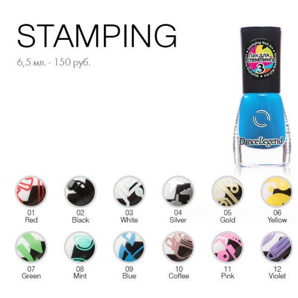 stamping-600x600